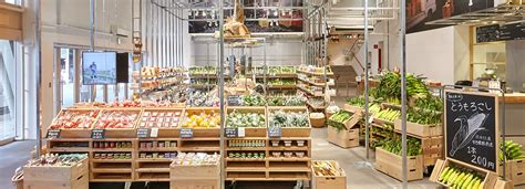 home design stores tokyo re opened muji store in tokyo sells vegetables bread and