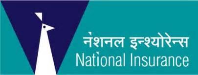 national home assurance company nicl ao recruitment 2013 nicl 1434 administrative