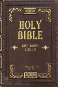 psalms 23 the holy bible king james version 2016 car