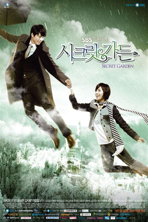 film korea secret garden secret garden 시크릿 가든 drama picture gallery