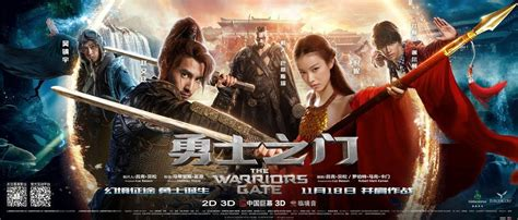 film china gate songs download enter the warriors gate 2016 full movie hd download