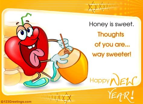 sweet rosh hashanah   wishes ecards greeting cards