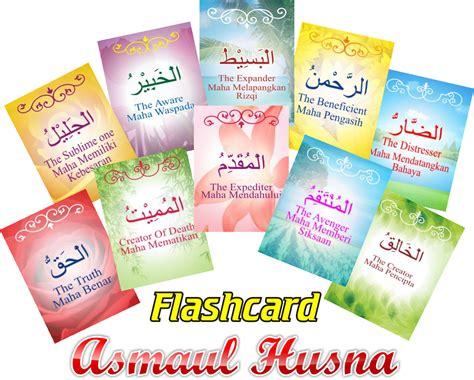 Kartu Belajar Asmaul Husna free flashcard eksotisekitarku