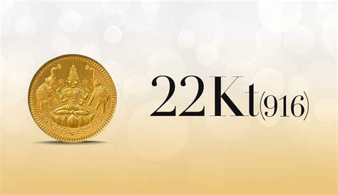 1 Gram Silver Coin Price In Chennai - gold silver coins store buy gold silver coins