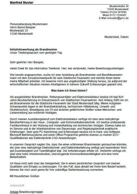Bewerbung Ferienjob Gärtnerei Die 25 Besten Bewerbung Verkuferin Ideen Auf Kosenamen Fr Freund Schwere Denkaufgaben