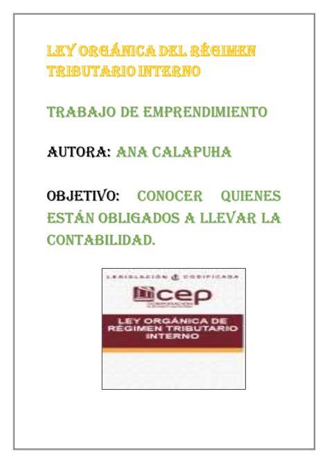 ley organica de regimen tributario interno de ecuador 2015 ley de rgimen tributario interno esslidesharenet ley 243