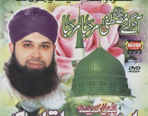 asma ul husna owais raza qadri mp3 download owais raza qadri naat mp3 downloads for free