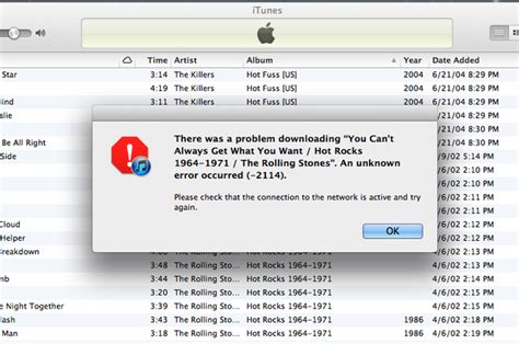 Mba 2 0 Learning Solutions Itunes by Itunes Match Problems And Solutions 2 Macmyth