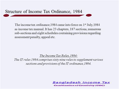various sections of income tax income tax manual 2012 bangladesh