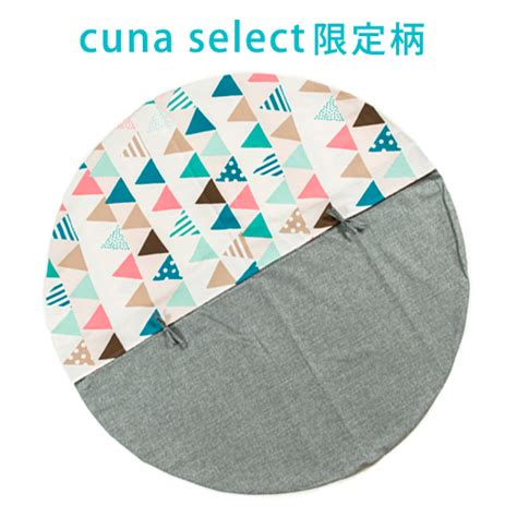 cuna select せんべい座布団 赤ちゃん用にも 洛中高岡屋 ベビー用品 キッズ用品通販 クーナセレクト