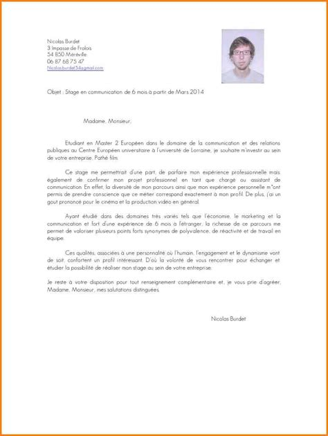 Lettre De Motivation Anglais Communication lettre de motivation pour stage en communication lettre