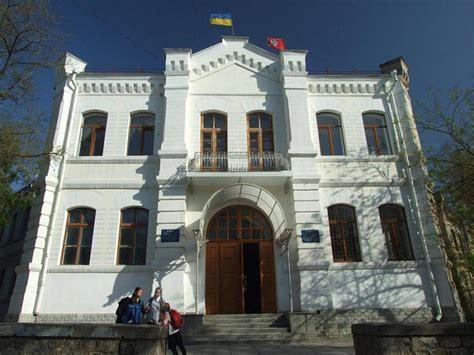 Севастополь московская школа фото