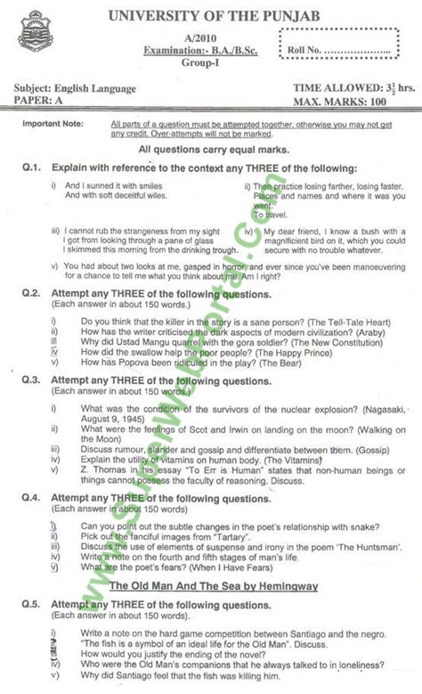 paper pattern bsc punjab university punjab university pu past papers english language for ba