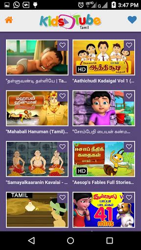 tamil android apk kidstube tamil 1 0 0 0 apk androidappsapk co