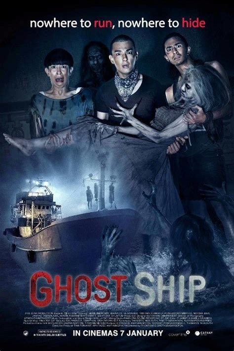 ghost boat movie watch ghost ship 2016 in singapore cinemas