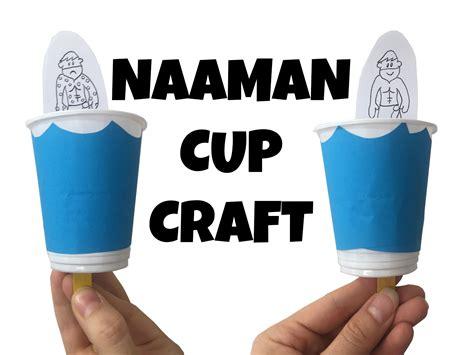 naaman cup craft related keywords suggestions naaman