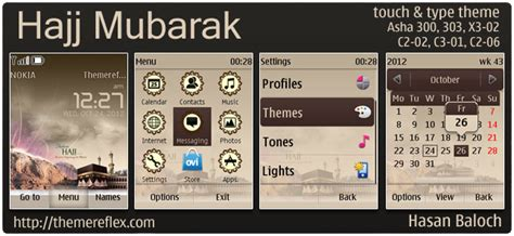 islamic themes nokia c2 hajj mubarak theme for nokia asha 303 300 c2 02 x3 02