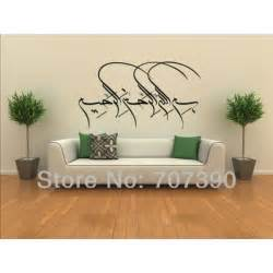 new islamic designs moslim home stickers wall paper decor islamic muslim mural art removable calligraphy pvc decal