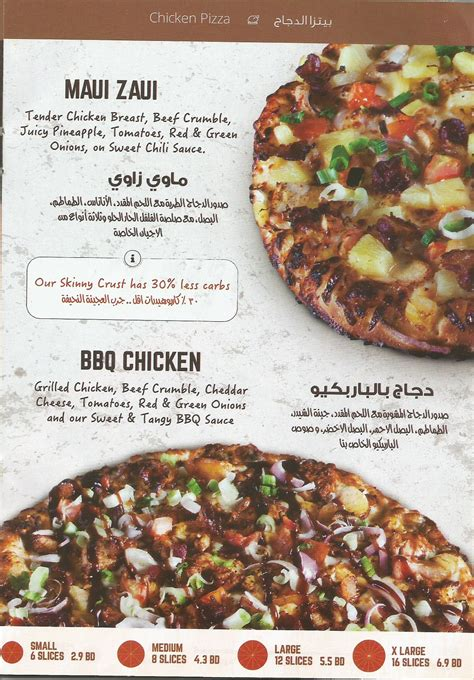 round table pizza phone number round table pizza bahrain contact number brokeasshome com