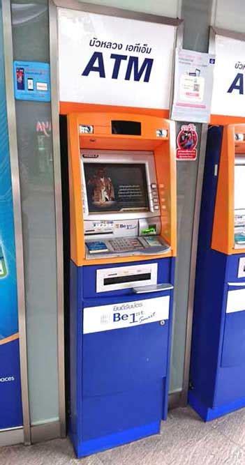 atm bangkok bank タイのatmで海外キャッシングする方法 バンコク銀行 ゆとりの雑記帳