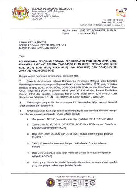 contoh nota serah tugas pegawai kerajaan 28 images majlis ketua
