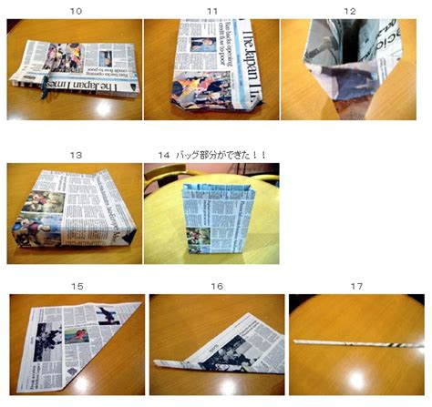 How To Make News Paper - how to make an eco friendly bag using newspaper asianbeat