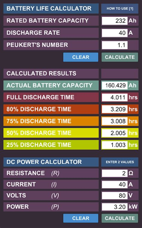 calculator game level 50 dc battery life calculator android apps on google play