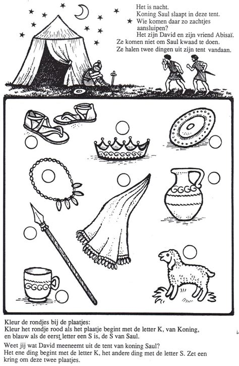 bible coloring pages david becomes king 118 best images about david on pinterest