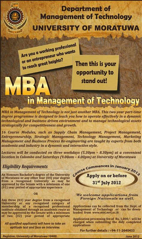 Mba In It Of Moratuwa by Mba In Management Of Technology 2013 By Of