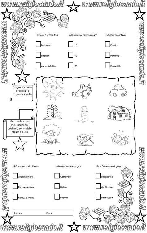 prove d ingresso classe seconda scuola primaria prova di ingresso di religione cattolica per la classe