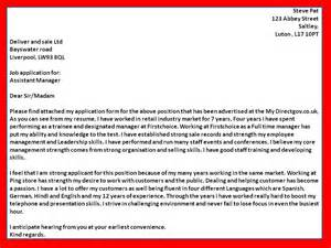 outstanding cover letters how to get a covering letter exles for assistant