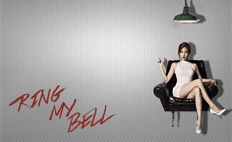 ring doorbell reddit kim yura ring my bell wallpaper kimyura