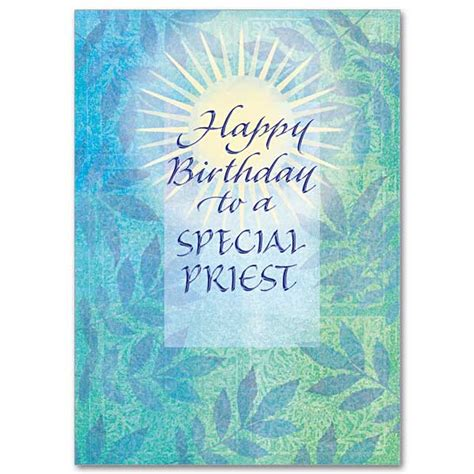 Birthday Cards For Catholic Priests Happy Birthday To A Special Priest Birthday Card For Priest