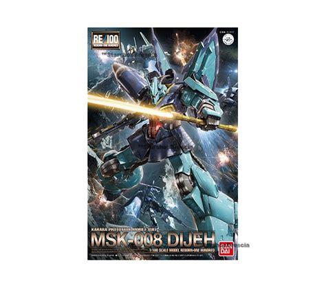 Bandai Re Dijeh Gundam Model Kit gundam 1 100 dijeh reborn one hundred model kit re 100