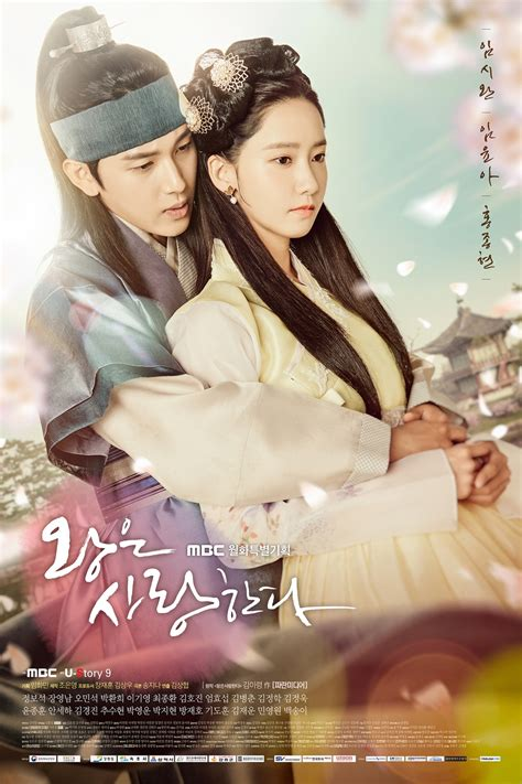 Dramanice The King Loves | the king loves engsub 2017 korean drama viewdrama