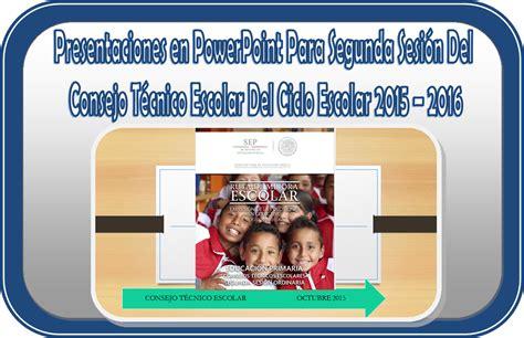 unidad de aprendizaje primaria 2015 pdf unidad de aprendizaje primaria 2015 pdf