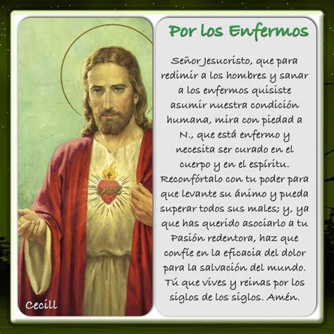 imágenes de jesucristo para un enfermo 174 blog cat 243 lico gotitas espirituales 174 oraci 211 n por los