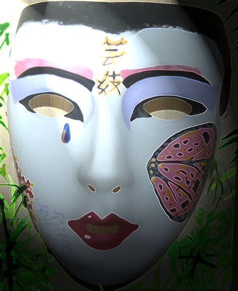 Geisha Mask geisha mask frontal by pureevilreturns on deviantart