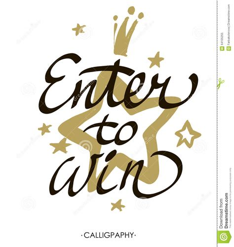 Enter To Win Giveaway - enter to win giveaway banner for social media stock vector image 64105255