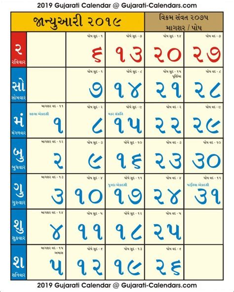 january  calendar kalnirnay june  calendar  calendar calendar  printable
