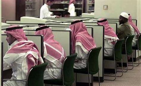 expat living and working in saudi arabia ksa rules expat wages in saudi arabia
