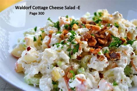 cottage waldorf salad made with cottage cheese for