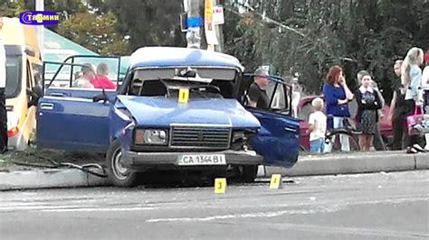 Audi Plätz by аварія біля Quot фуршету Quot 18 09 2015р