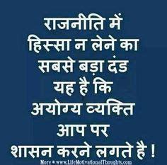 inspirational  motivational quotes  pinterest hindi