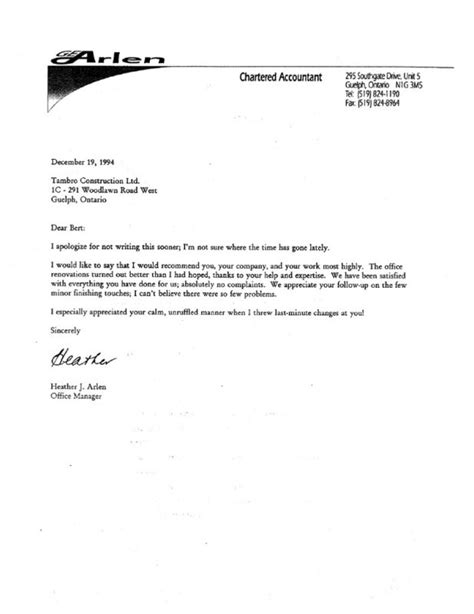 Reference Letter Bookkeeper Sle Reference Letters Tambro Construction