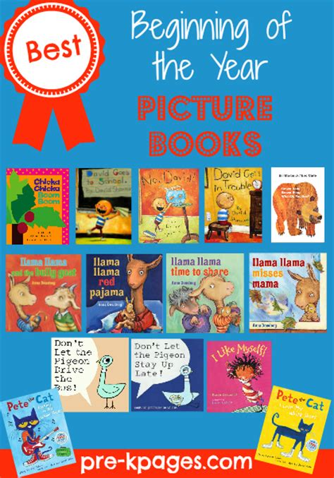 the years books best beginning of the year books for pre k and kindergarten