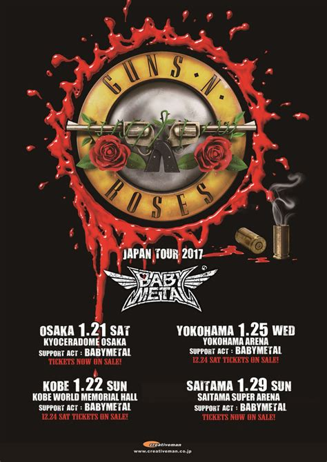 crunchyroll babymetal to tour with guns n roses
