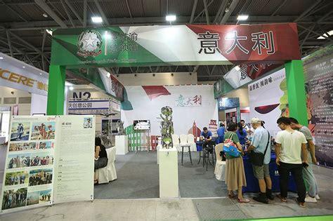 consolato italiano cina consolato generale chongqing