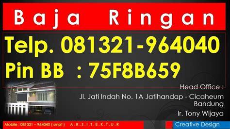 RANGKA ATAP BAJA RINGAN Call: 0822 14146314   Baja Ringan