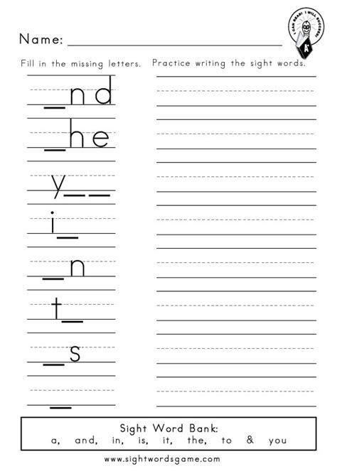 printable worksheets sight words sight word worksheets for kindergarten lesupercoin